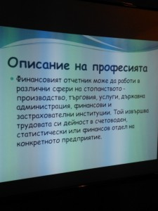 IMG_20181123_131128